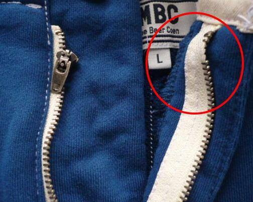 ズボン の チャック が 壊れ た